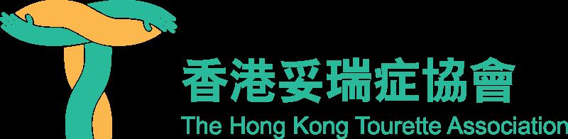 Hong Kong Tourette Association
